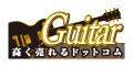 【買取専門店】ギター高く売れるドットコム