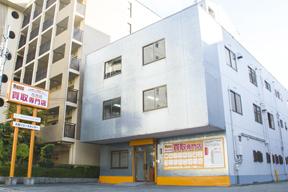 大阪リユースセンター
