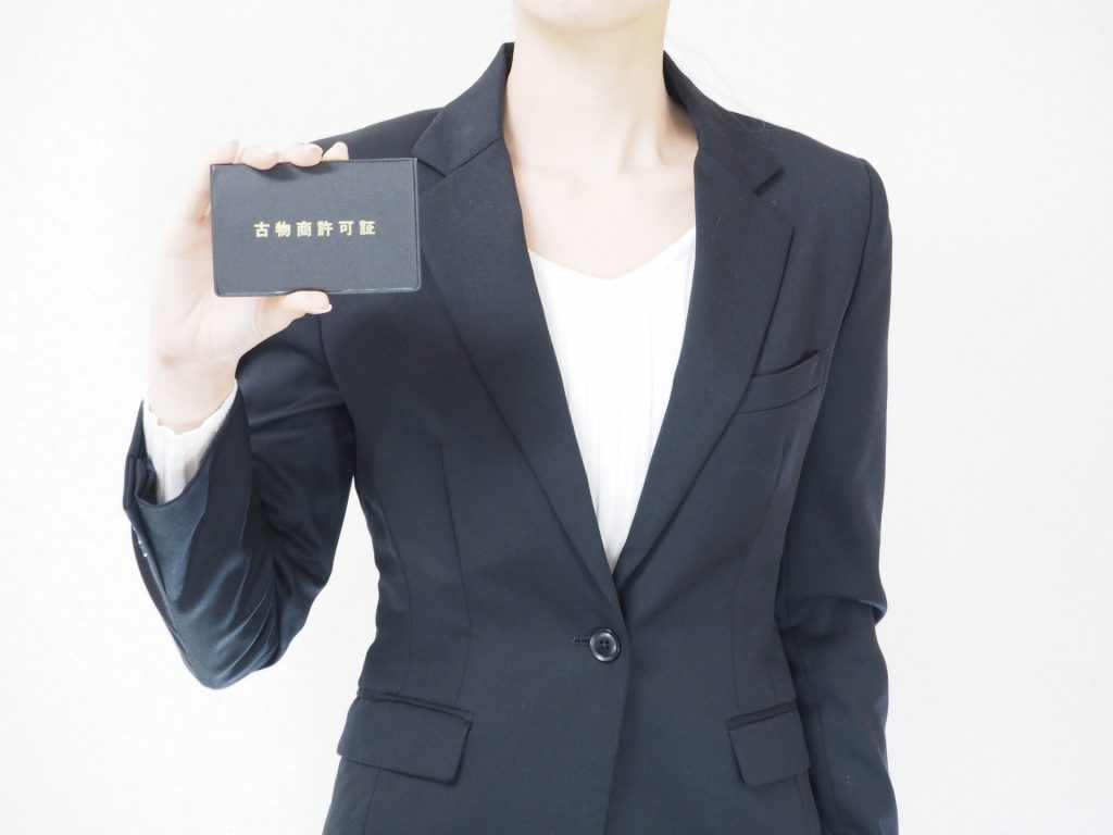 リユース営業士の資格が授与されるリユース検定
