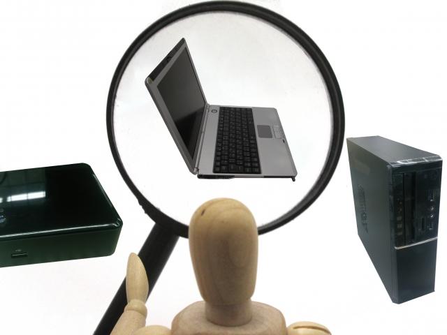 パソコンの買取業者を利用する