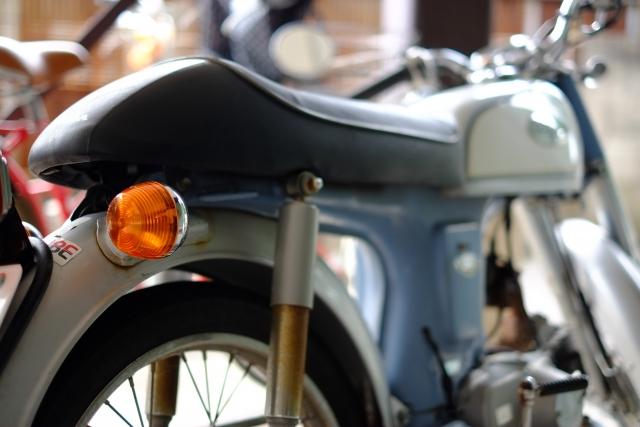 バイク車体の処分について