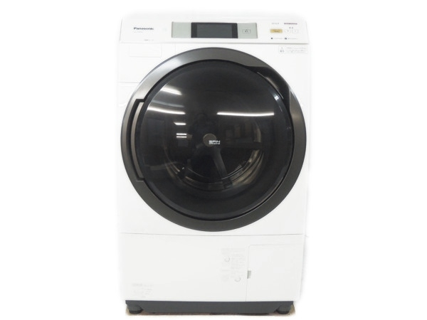 まだ使用できる洗濯機をお持ちの方