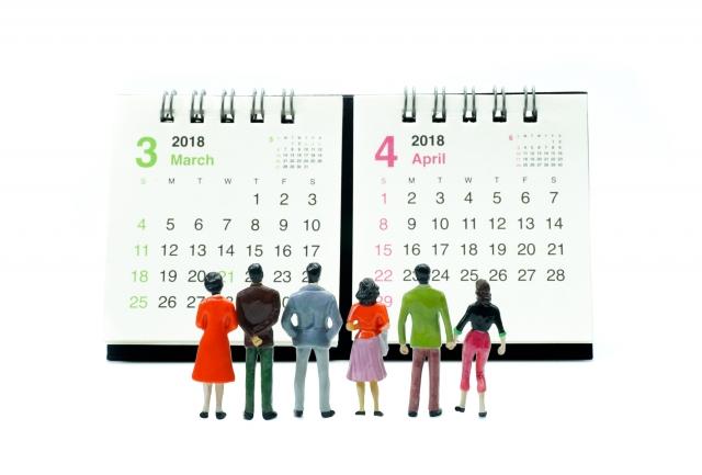引越しのピークは3月~4月