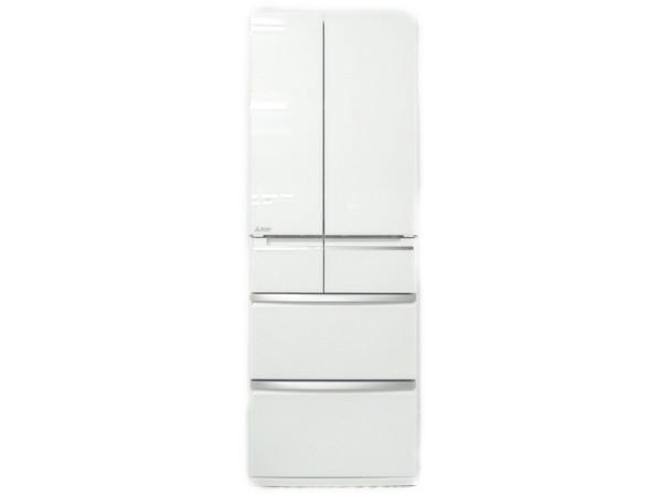 三菱電機 大容量冷蔵庫