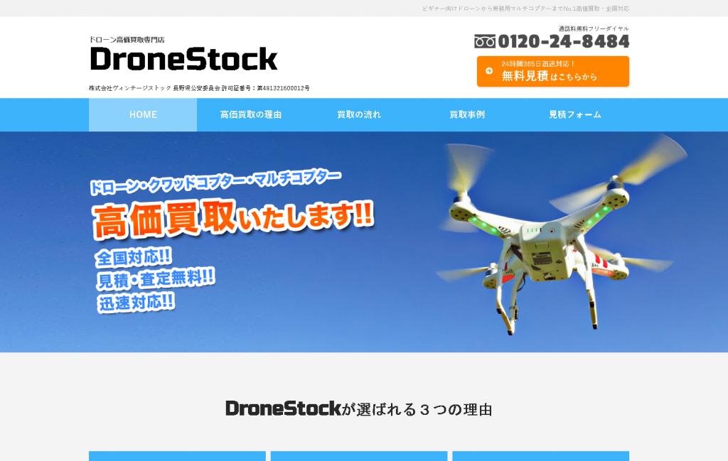 DroneStock