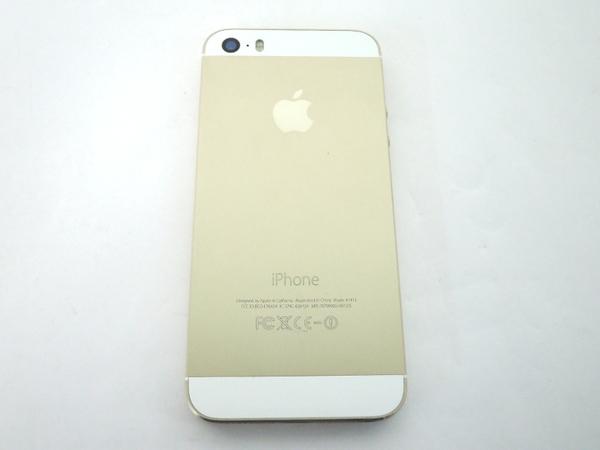 iPhone5は1~2千円