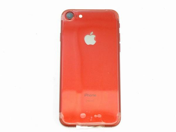 iPhone7は2万2千円~3万8千円