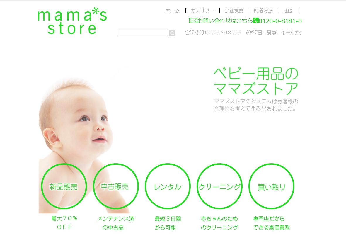 mama's store