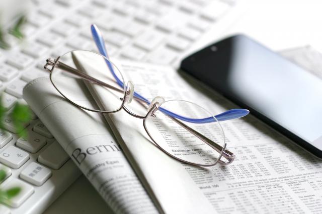 眼鏡の処分方法とは?