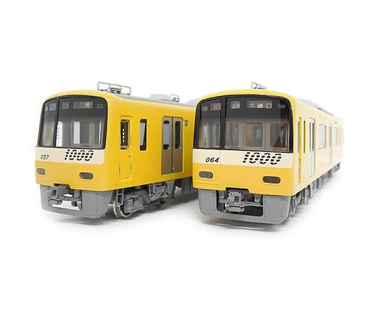 U-TRAINS 京浜急行 新1000形