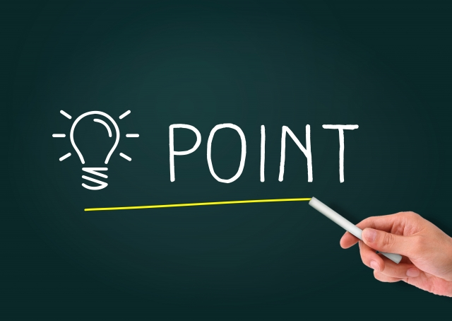 引越し業者を決める前に見積もりを取るのがポイント