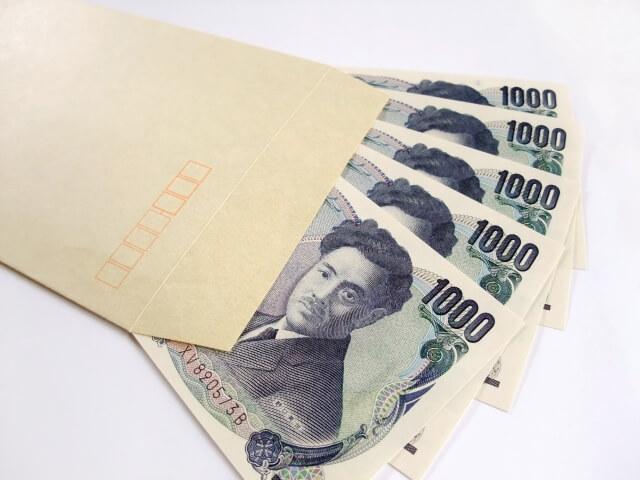 ギフト券の転送と入金