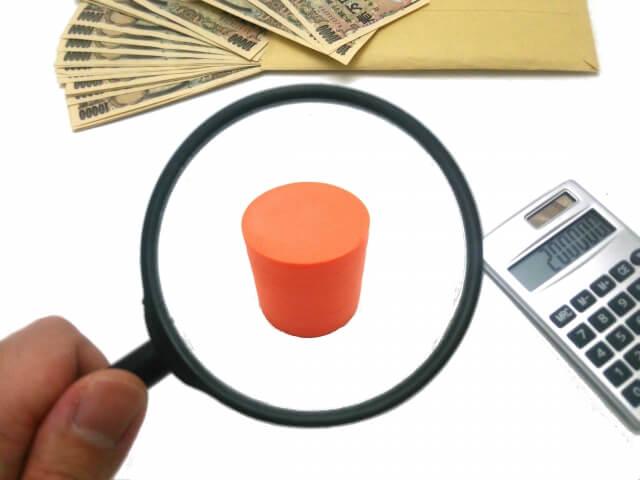 高価買取を実現するためのコツ