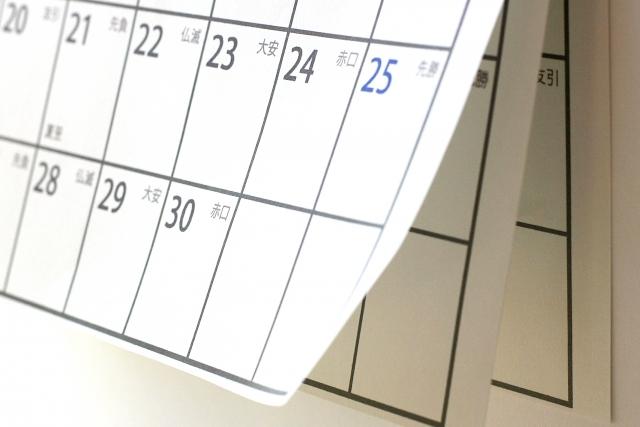 家電のレンタル期間を選択できる