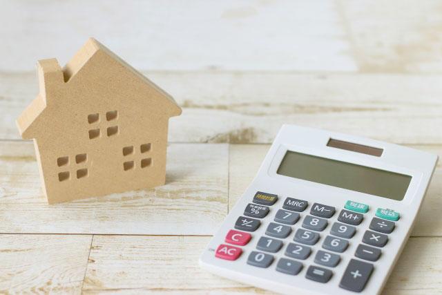 固定資産税評価額とは