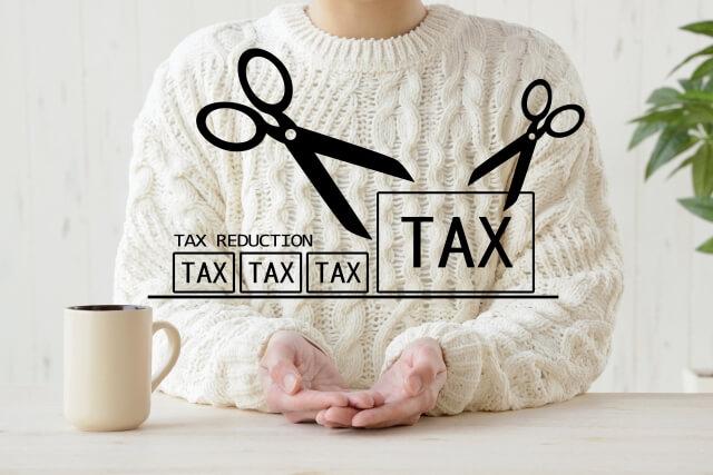 土地の相続税を少なくする方法