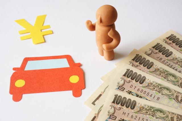 自動車税と自動車売買の関係