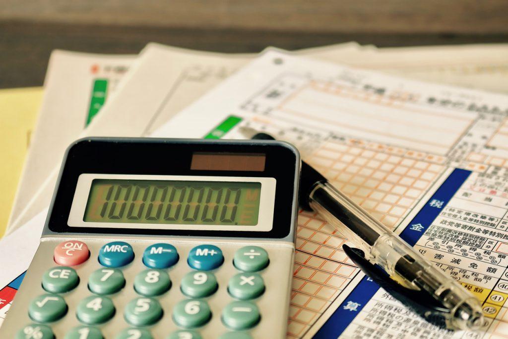 不動産売却して利益が出たら確定申告をして譲渡所得税を支払う