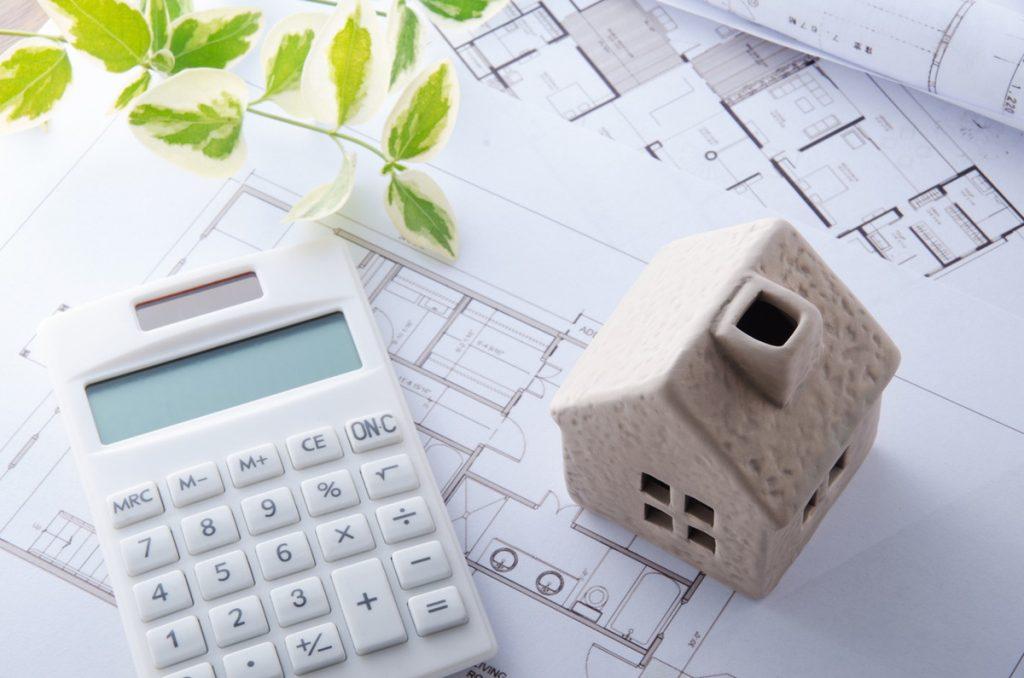 固定資産税をシュミレーションするときの手順