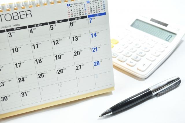 車検業者ごとに異なる日数