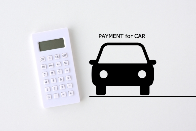 税金の還付方法