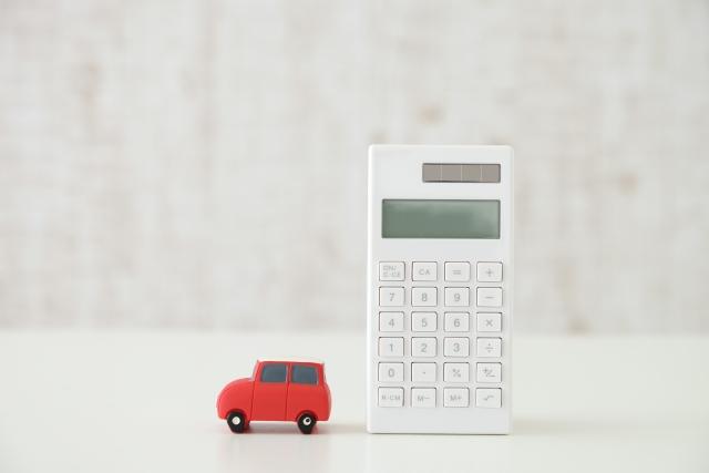 自動車税に関するトラブル対策
