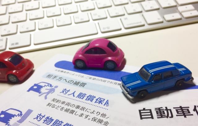 軽自動車の車検を受けるための必要書類