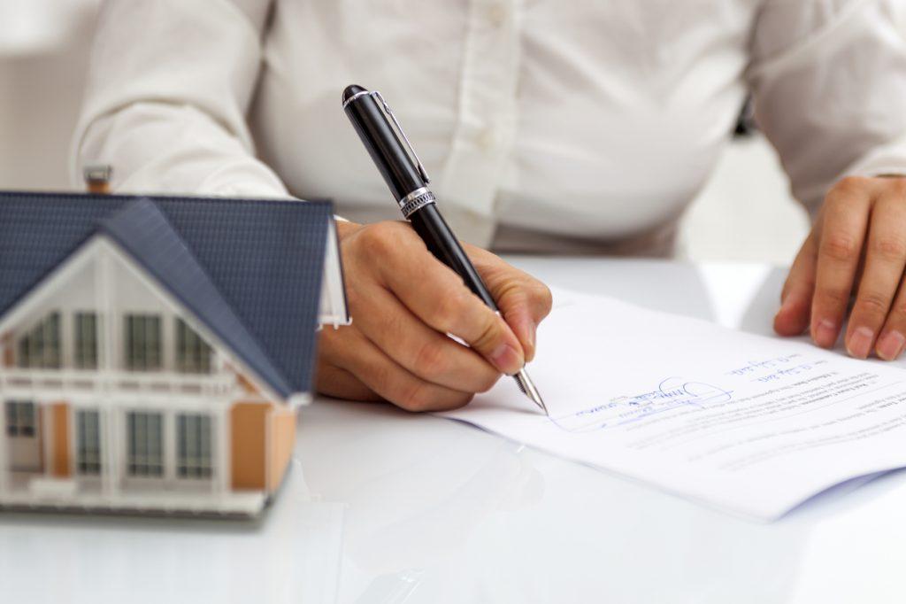 登記事項証明書の申請書の書き方