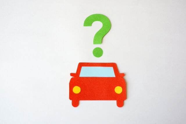 古い車にも車両保険は必要?