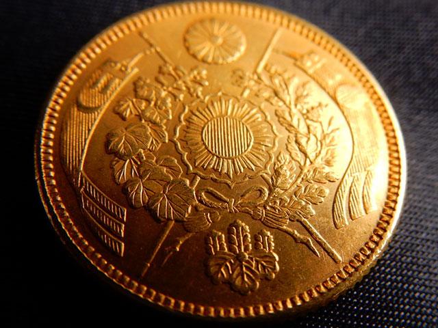 日本金貨 状態写真