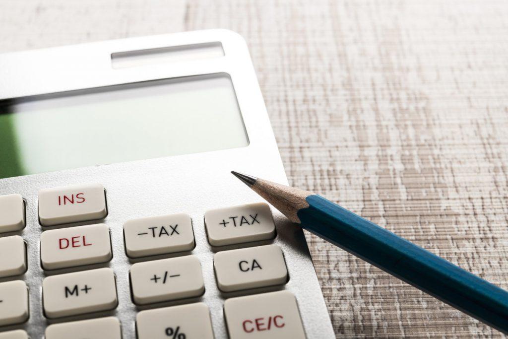 土地を購入する際にはさまざまな税金が課税される