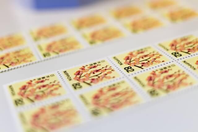切手を換金する方法は?