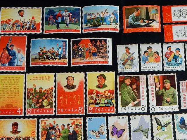 中国切手買取参考品
