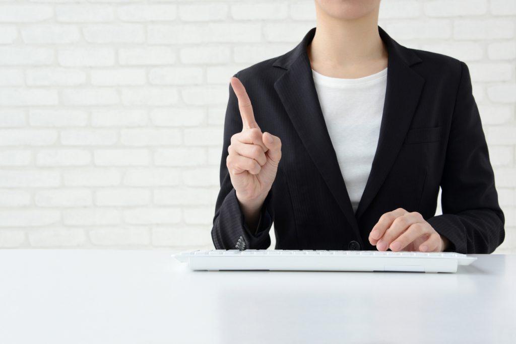 オンラインであれば登記事項証明書の申請も簡単