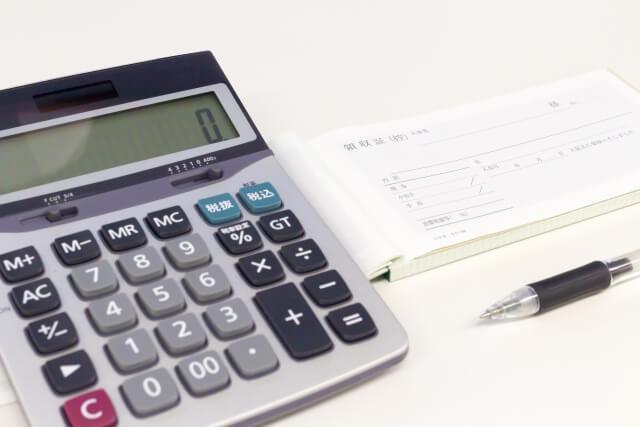リサイクル預託金の会計処理および消費税
