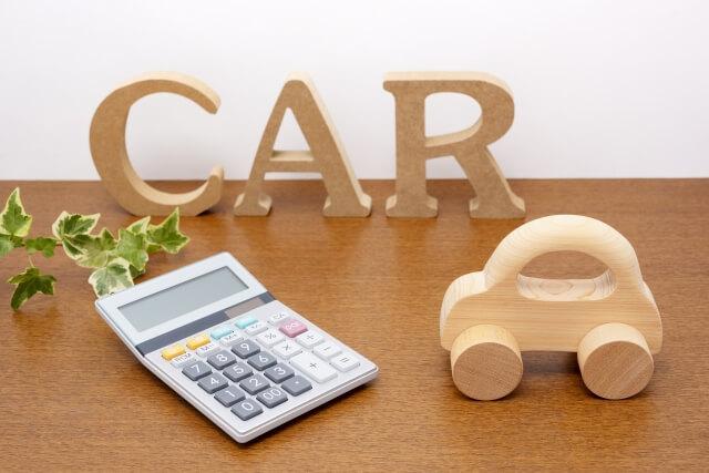 未払いの「自動車リサイクル料金」の処理方法