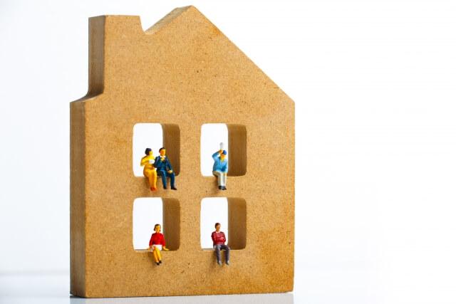 家のローンを無理なく組む方法