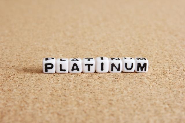 知っておきたいプラチナの希少性と資産価値