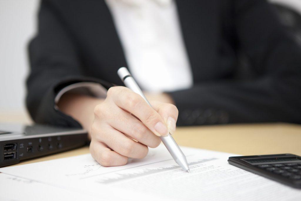 必要書類と申し込みの流れ