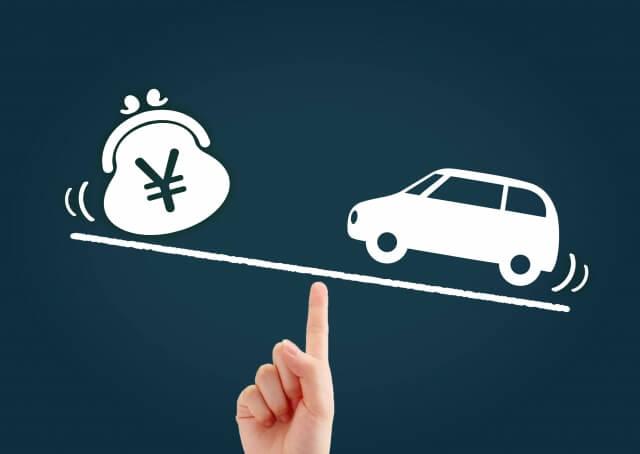 車を売るならどこがお得?さらに高く売るためのコツとは?
