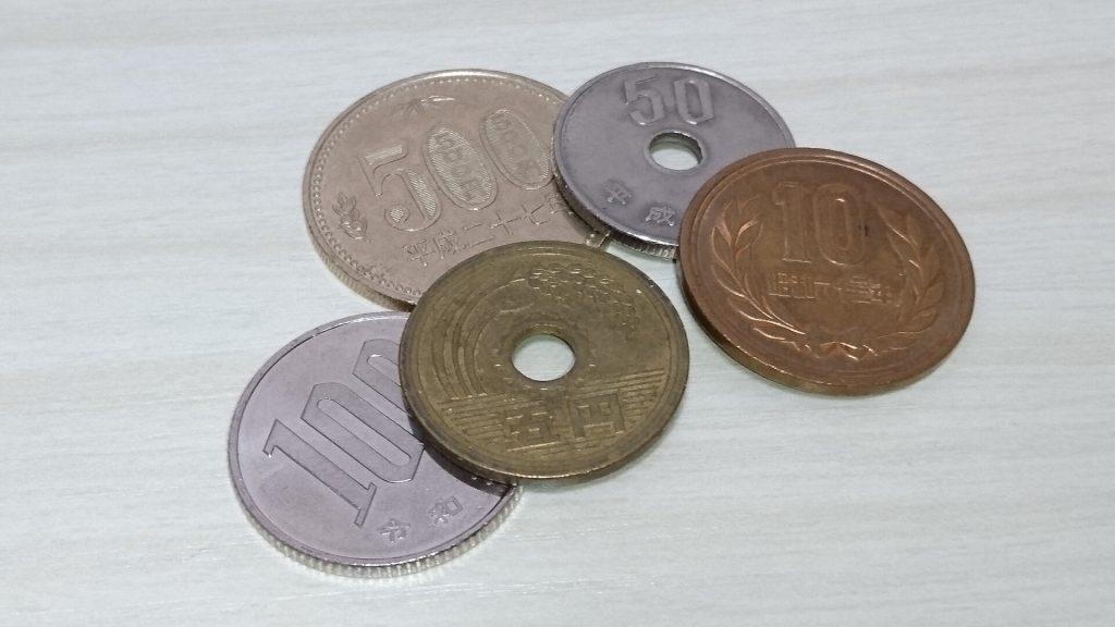 ギザ10の他にも価値がある古銭が存在する