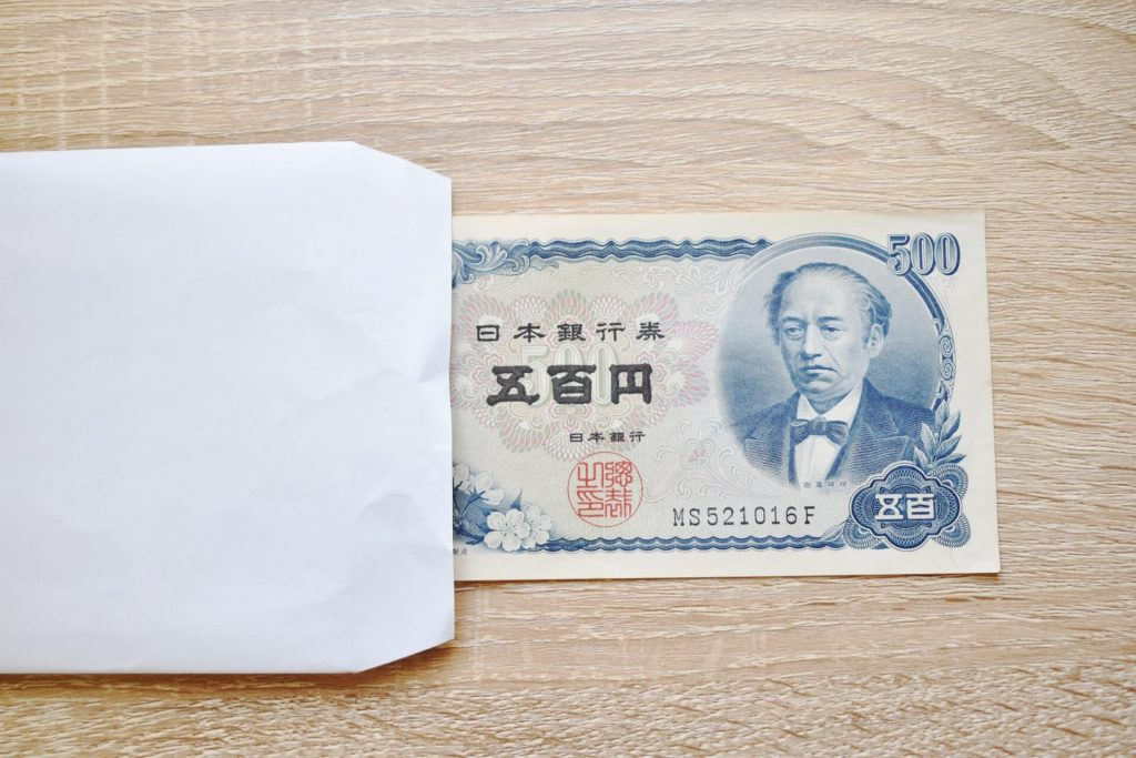 価値がある500円札を高価買取してもらうコツ