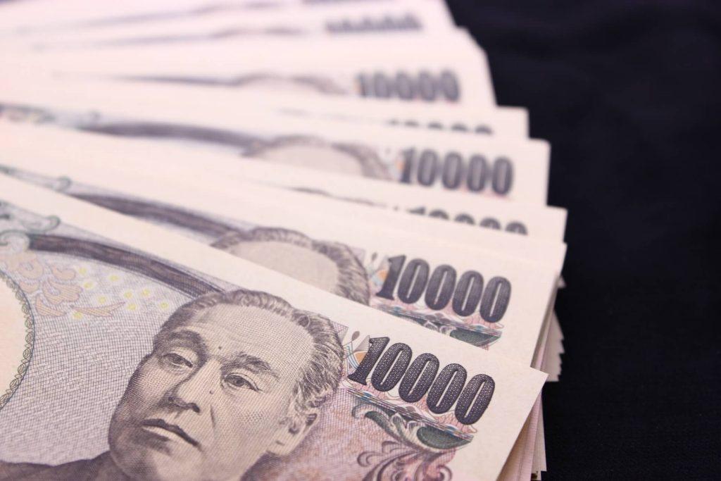種類別にみた旧1万円札の買取相場