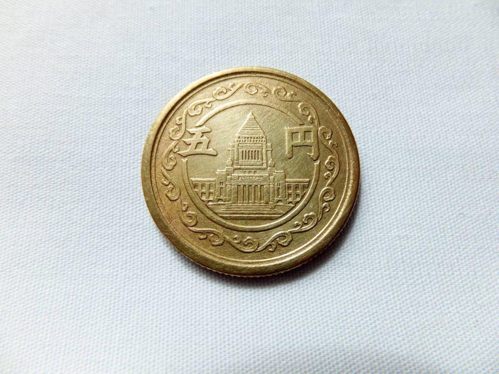 価値 ある 硬貨