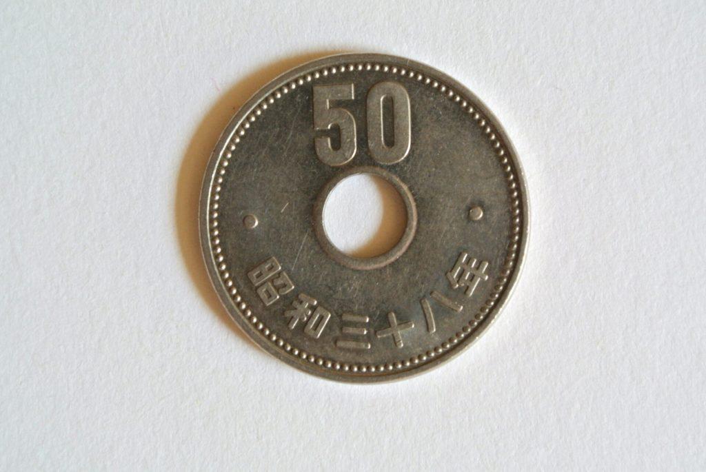 価値がある50円玉の種類