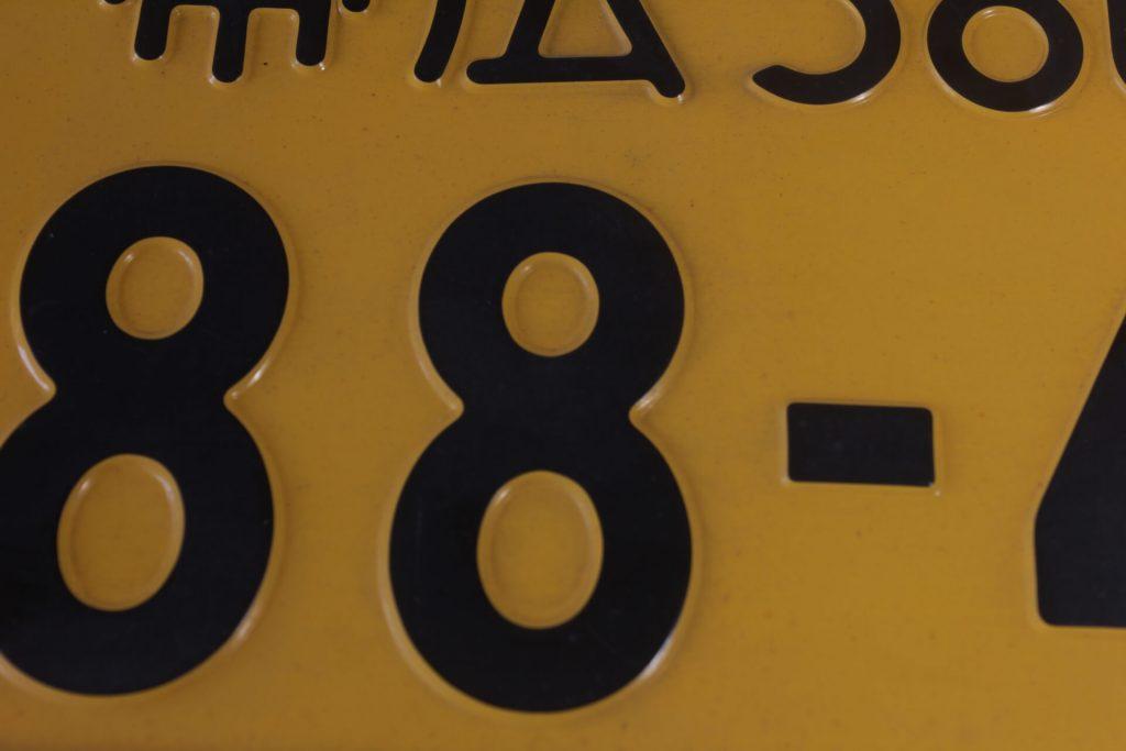 軽自動車の名義変更を行う手順